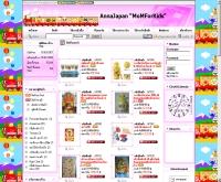 แอนนาเจแปน - annajapan.com