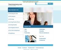 ผีจ้างหนัง - peechangnang.com