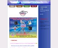 บริษัท ควลลิซิล เทคโนโลยี จำกัด - qualisys.biz