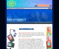 บริษัท บี แอนด์ บี อินเตอร์แพ็ค จำกัด - bandbinterpack.com