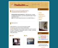 บริษัท เอส.เอ็ม. โมเดล เอ็นจิเนียริ่ง จำกัด - thaibuiltin.com