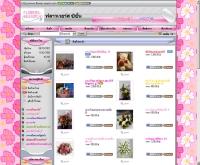 ฟลาวเวอร์ซีซั่น - flowers-season.com