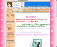 คนน่ารักชอปปิ้ง - konnarakshoping.com