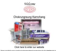 บริษัท โชครุ่งเรืองการช่าง จำกัด - chokrungreung.co.th