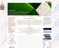 บริษัท เอ็นกิส จำกัด - engisthailand.com