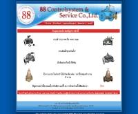 บริษัท คอนโทรลซิสเต็มแอนด์เซอร์วิส จำกัด - 88control.com