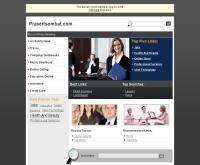 บริษัท ประเสริฐสมบัติและบุตร จำกัด - prasertsombat.com