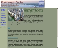 บริษัท ไทยพาราโพลี จำกัด - thaiparapoly.com
