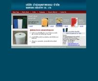 บริษัท นำรุ่งอุตสาหกรรม จำกัด - namrungindustry.com