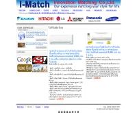 บริษัท อินโนเวชั่น แม็ชชิ่ง จำกัด - innovationmatching.com