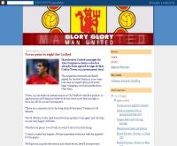 แมนเชสเตอร์ยูไนเต็ด - glory-manchester-united.blogspot.com