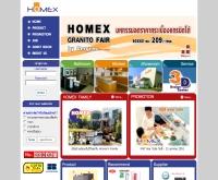 บริษัท โฮมเม็กซ์ จำกัด - homex.co.th
