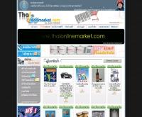 ขายส่งกล้องวงจรปิด - thaionlinemarket.com/market/shop.asp?id=11839