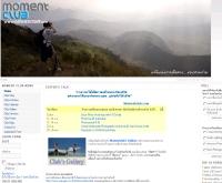 คลับแห่งการเดินทางของภาพถ่าย - momentclub.com