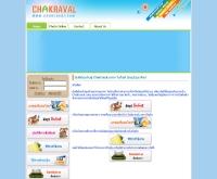 จักรวาลโฟโต้แล็ป - chakraval.com