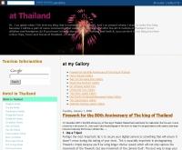 แอทไทยแลนด์ - bangkokromance.blogspot.com