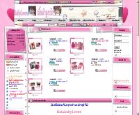 ไทยเบบี้เลิฟ - thaibabyloves.com