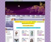 เพชรไทย-พลอยสวย - beauty-poly.com