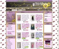 เทรนด์แอดชอปปิ้ง - trend-at-shopping.com