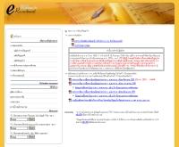 ศูนย์สรรหาและเลือกสรร สำนักงาน ก.พ. - job.ocsc.go.th/Ent.aspx
