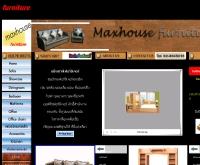 แม็กเฮาส์เฟอร์นิเจอร์ - maxhousefurniture.com
