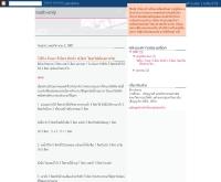 แมทโอนลี่ - math-only.blogspot.com