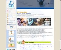 เคที-เลิร์นนิ่ง - kt-learning.com