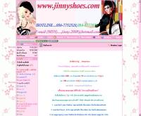 จินนี่ชู - jinnyshoes.com