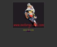 ชุมชนคนรักมอเตอร์ไซค์ - motorcyc-club.com