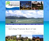 เกาะช้าง ทรอปิคาน่า รีสอร์ทแอนด์สปา - kohchangtropicana.net