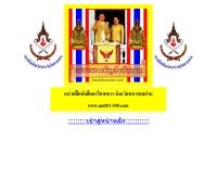 หน่วยฝึกนักศึกษาวิชาทหาร จังหวัดทหารบกน่าน  - unit51-305.com