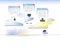 บริษัท อี.พอยท์(ประเทศไทย) จำกัด - power-bangkok.com