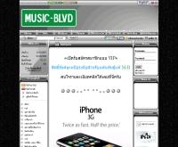 มิวสิคบูเลอร์วาท - music-blvd.com