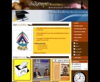 สภาคณบดีบัณฑิตวิทยาลัยแห่งประเทศไทย - cdtg.org
