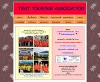 สมาคมธุรกิจการท่องเที่ยวจังหวัดตราด - trattourism.com