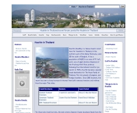 หัวหินอินไทยแลนด์ - huahininthailand.com