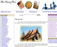 ที่นี้เชียงใหม่ - thischiangmai.com