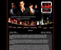 มาเฟียที่รัก - thaitv3.com/drama/50dearmafia/dearmafia.html