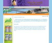 บริษัท สยามทรัพย์มณี จำกัด - siamsubmanee.com