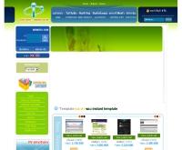 อินสแตนท์เทมเพลท - instant-template.com