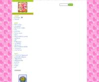 ตุ๊กตาห้อยโทรศัพท์ - phonehang.com