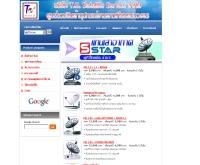 บริษัท ทีโอ แซทเทลไลท์ จำกัด - to-sat.com