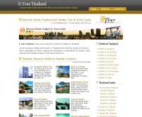 แนะนำท่องเที่ยวในประเทศไทย - e-tourthailand.com