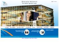 บางกอก เมดิเพล็กซ์ - bangkokmediplex.com