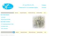 เอสที โซลูชั่น - st-solution.com