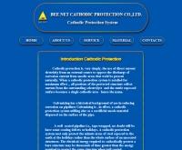 บริษัท บีเน็ตคาทรอดิก โพเทคชั่น จำกัด - cathodicthai.com