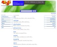 บุญสิตาเดคอร์ - boonsitadecor.com