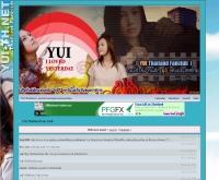 ยูอิ - yui-th.net