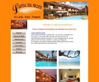 ลันตาซีฟร้อนท์ รีสอร์ท - lanta-seafront.com