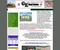 เอสเตท เอเย่น ไทยแลนด์ - estateagentsthailand.com